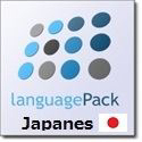 Picture of Japanese Language Pack for nopCommerce