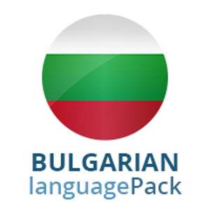 Picture of Bulgarian Language Pack for nopCommerce